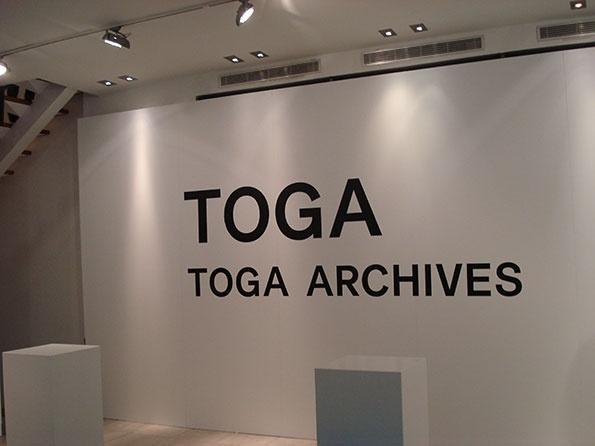 Showroomby - Un espace évènementiel unique en plein coeur de Paris : Enseigne Toga Archives