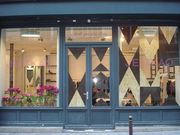 Showroomby - Un espace évènementiel unique en plein coeur de Paris : Façade extérieur Jen Kao